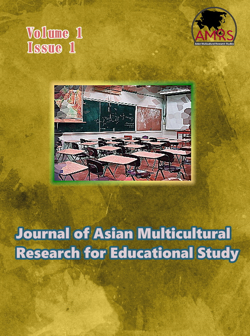 View Vol. 1 No. 1 (2020): Journal of Asian Multicultural Research for Educational Study