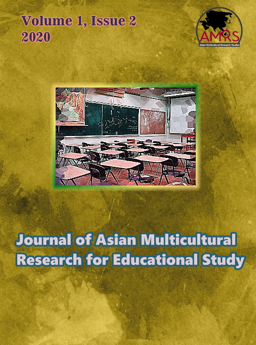 View Vol. 1 No. 2 (2020): Journal of Asian Multicultural Research for Educational Study