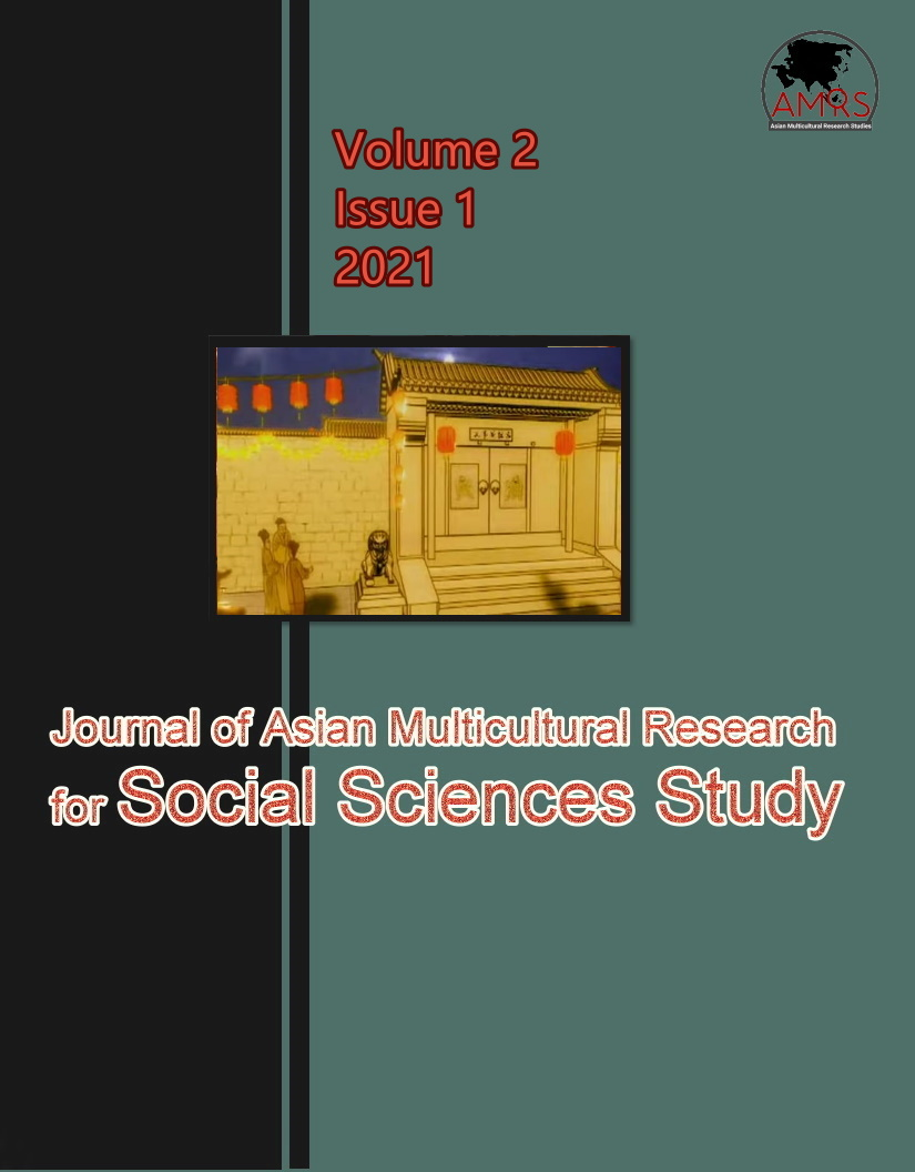 View Vol. 2 No. 1 (2021): Journal of Asian Multicultural Research for Social Sciences Study
