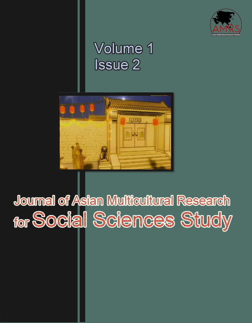 View Vol. 1 No. 2 (2020): Journal of Asian Multicultural Research for Social Sciences Study